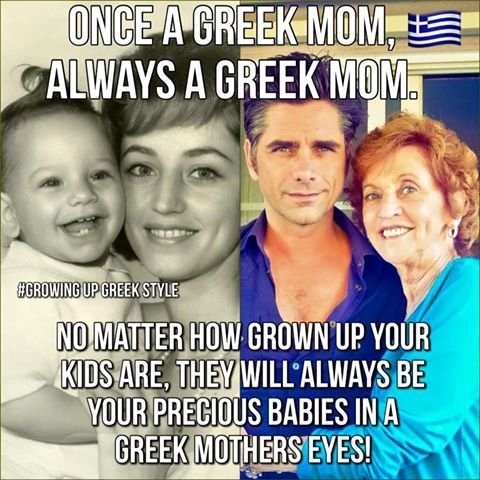 Greek mom for ever!