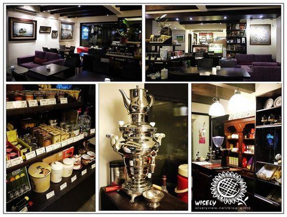 SAMVAR salon de the'& café