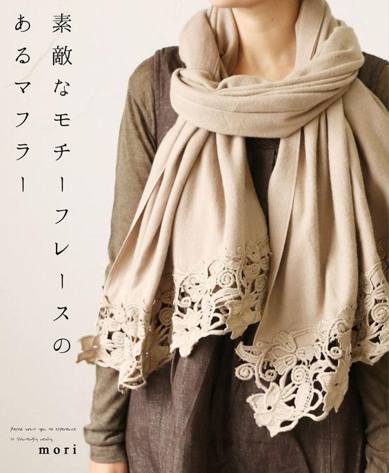 【楽天市場】【再入荷♪12月11日12時&22時より】(ベージュ)「mori」素敵なモチーフレースのあるマフラー 11/20新作:cawaii