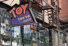 I love toys! Especially artists toys! Designer toys, Japanese toys! New york here I come!