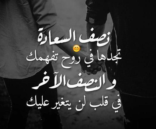 صور الحب صور رومانسية صور حب جميلة اروع صور الحب والرومانسية Love Words Romantic Quotes Arabic Love Quotes