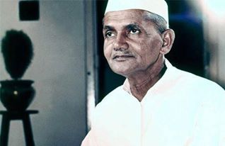 We pay tribute to former Prime Minister Shri Lal Bahadur Shastri on his death anniversary today