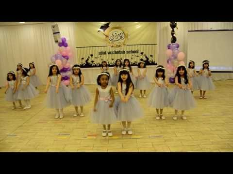 حفل تخرج مدارس اجيال واعدة دفعة 2017 انشودة جنة الدنيا يا امي Youtube Prom Dresses Dresses Formal Dresses