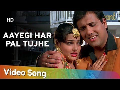 Aayegi Har Pal Tujhe Meri Yaad Govinda Mamta Kulkarni Andolan Songs Alka Yagnik Kumar Sanu Youtube Lagu Youtube