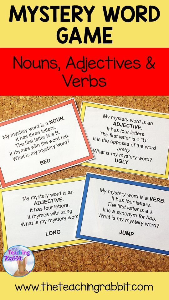 Nouns Adjectives And Verbs Game Adjectives Nouns And Adjectives Nouns