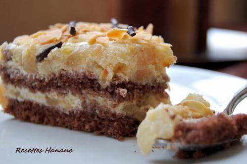 pV! Recettes by Hanane  Blog de cuisine, Recettes faciles, Pâtisserie,