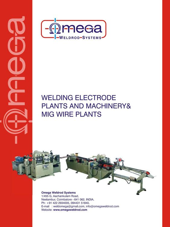 Welding Rod Plant  Plant and Machinery for Welding electrodes making.