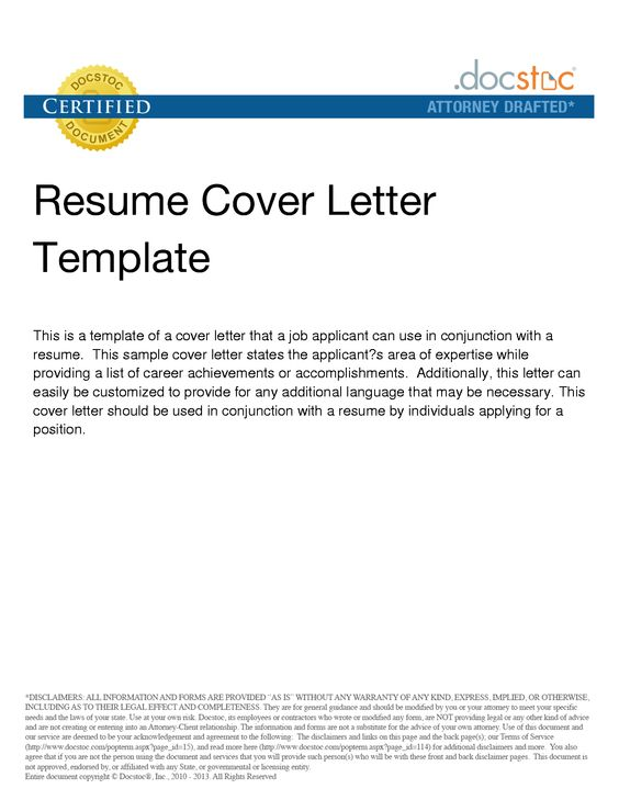 Voice Actor Cover Letter Sample LiveCareer .