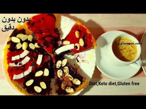 كيك جاتو بدون دقيق غرقان بالشوكولاته للدايت للكيتو دايت لمرضى السكر خالي من الجلوتن Youtube Keto Recipes Keto Keto Diet