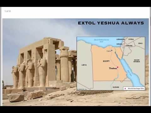 CITY change: THEBES is now NO! REALLY. (Jan 2017) SUPERNATURAL BIBLE CHANGES - YouTube