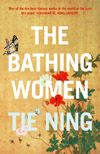 The Bathing Women, published by Blue Door, 14th February 2013