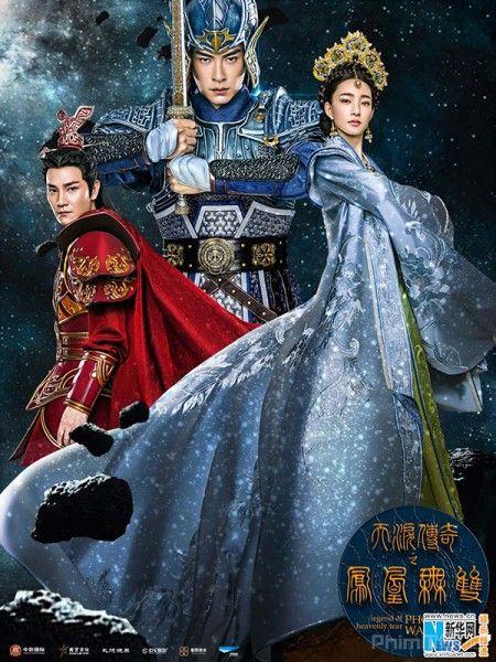 Phim Phụng Hoàng Vô Song | Thiên Lệ Truyền Kỳ Chi Phụng Hoàng Vô Song