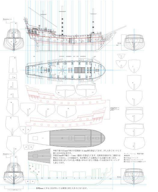 Perola Negra Projetos De Barco De Madeira Projeto De Barco