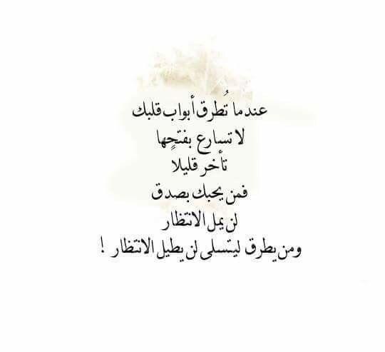 رمزيات حكم أقوال اقتباسات 31 Words Quotes Words Quotes