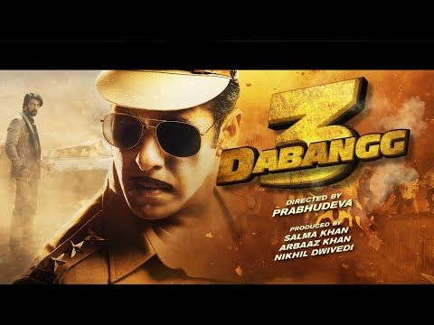 Dabbang 3 Motion Picture Spoof Hyder Ali Khan Youtube