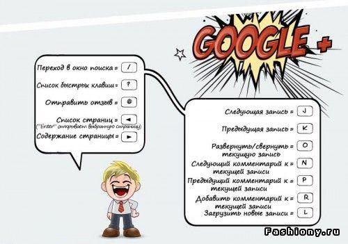 Полезнюшка! ;)