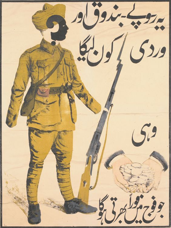 Indian recruitment poster. Urdu translation reads: 'Who will take this uniform, money and rifle? The one who will join the army.'