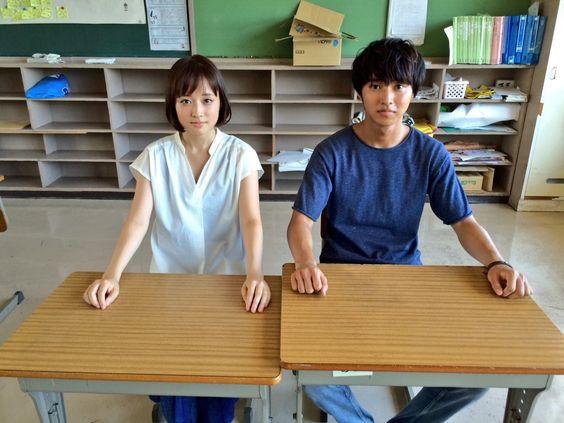 西島愛海役を演じる大原櫻子