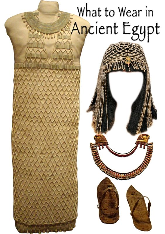 Ancient Egyptian Fashion: So Understated We Had To Dig To Find It