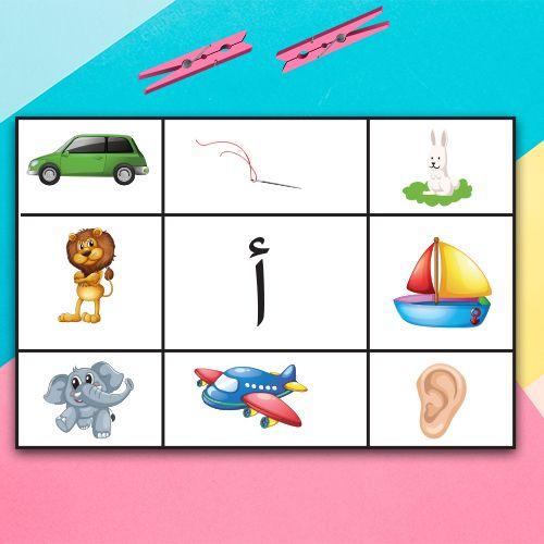 أوراق عمل حرف أ Learning The Alphabet Alphabet Learning