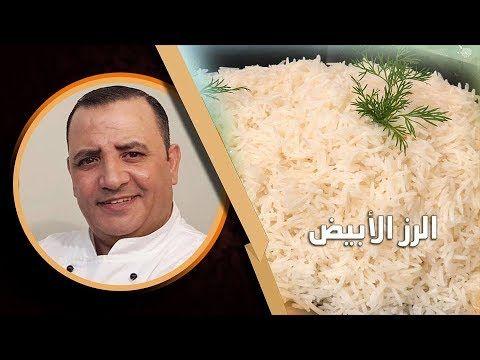 الرز الابيض على اصوله مع شام الاصيل Rice Pasta Pasta Recipes Rice
