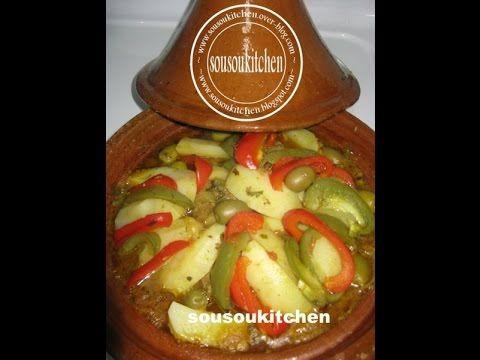 Tajine de Boeuf et poivron طجين لحم البقر بالفلفل/Beef tagine with bell pepper-Sousou-kitchen - YouTube