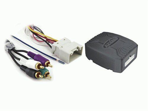 Metra TYTO-01 JBL Amplifier Interface Harness