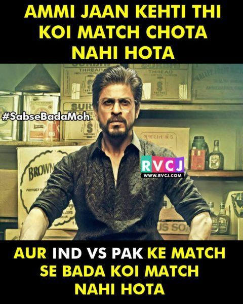 Cricket Memes By Best Sports Prediction App For Todays And Tomorrow Cricket And Football Prediction Football Predictions Sports Predictions Crickets Funny