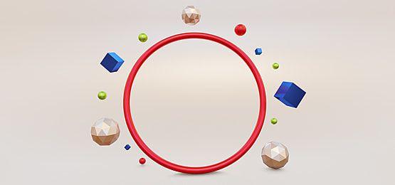 تحلق الأشكال الهندسية في الحركة مع إطار دائري أحمر Android Wallpaper Geometric Shapes Geometric