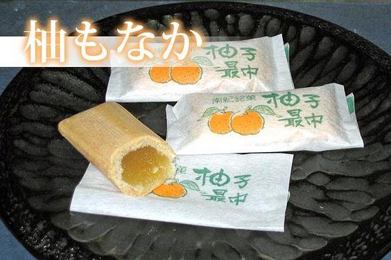 柚もなか 七福堂