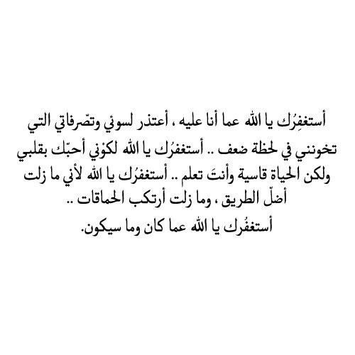 افتارات صور صورة كلام مشاعر خلفيات خلفية تمبلر هيدر اقتباسات Words Quotes Mood Quotes Islamic Quotes