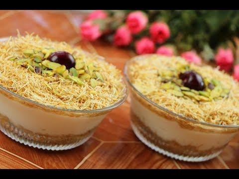 حلويات تركية رمضانية سهلة وسريعة بدون فرن حلى بارد بالكنافة والمهلبية مع