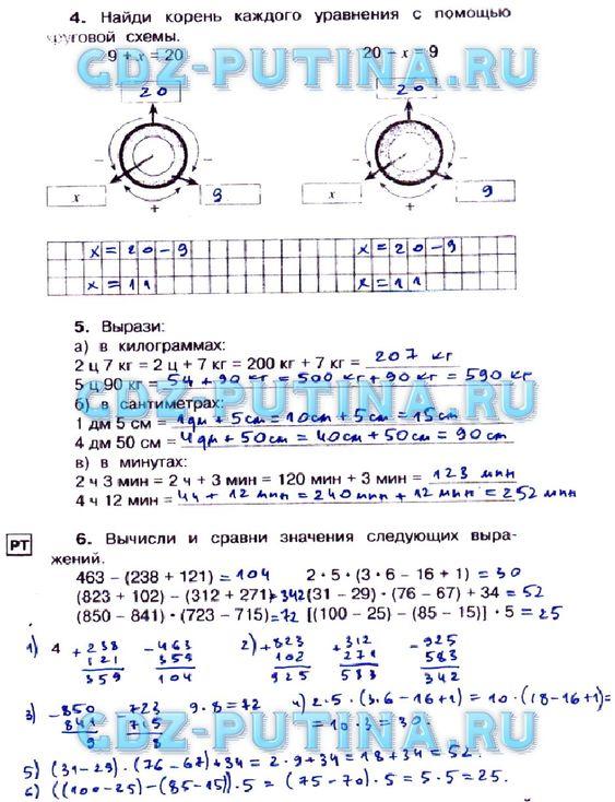 Дидактический материал по математике 5 класс кнутова и усдинов