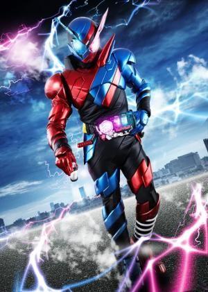 Siêu nhân Build | Kamen Rider Build - Trọn bộ