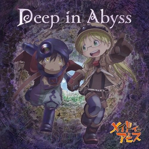 Kinema Citrus Made In Abyss Reg Riko Made In Abyss Album