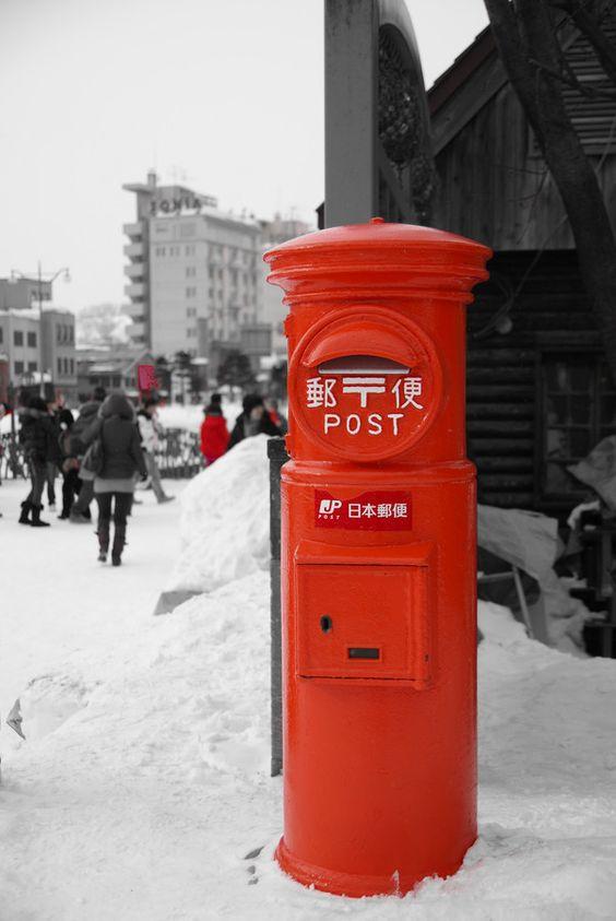 Post Box, Hokkaido, Japan: