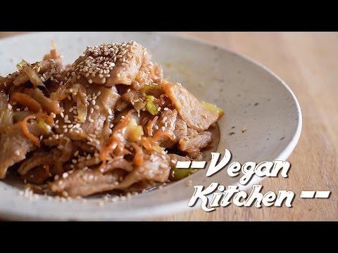 辛いものが苦手な人でもおいしく食べられる大豆ミートの甘辛プルコギ - ビデリシャス|料理と暮らしのレシピ動画まとめサイト