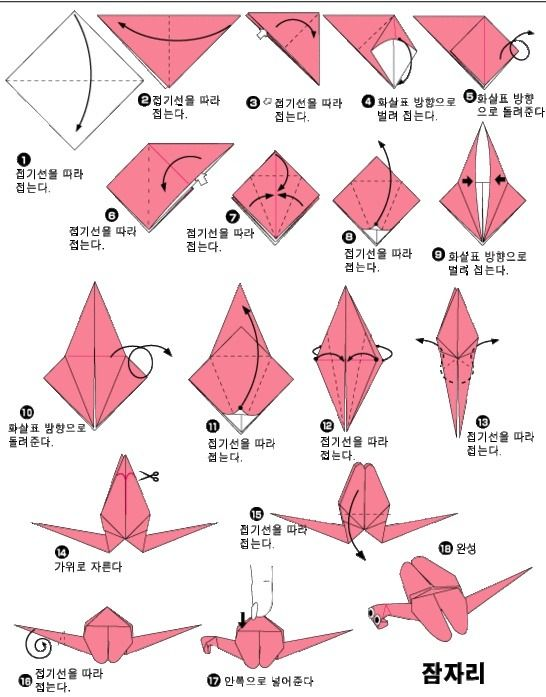 origami dragon printable instructions