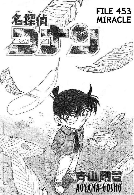 Read manga Detective Conan 453 online in high quality