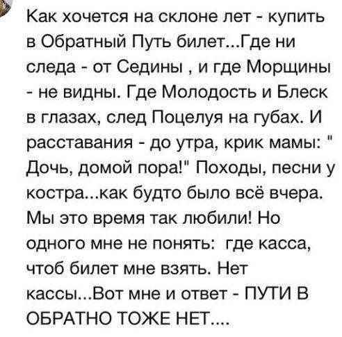 Поговорки #цитаты Отясубедяма Яжикиз