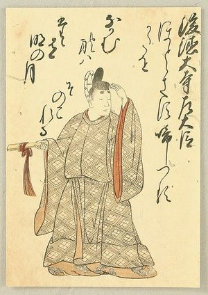 katsukawa shunsho no persuasive poems soe uta from the  1 persuasive poems soe uta from the series six types of waka poetry as described in the preface of the kokinshu kokin pinteres