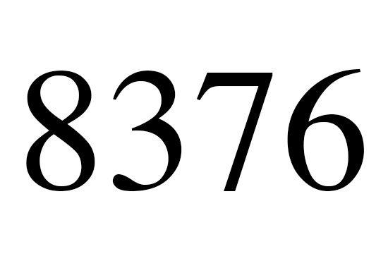 8376のエンジェルナンバーには あなたは今アセンデッドマスターたちの導きに従うことができており その間必要なものはすべて与えられる状態にあります という意味があります エンジェル ナンバー エンジェル ナンバー
