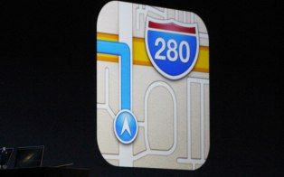 Apple annuounced its own Google Maps replacement Monday during its WWDC keynote.