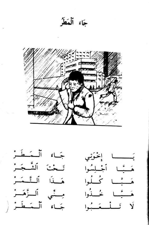 صورة ذات صلة Words Word Search Puzzle Math