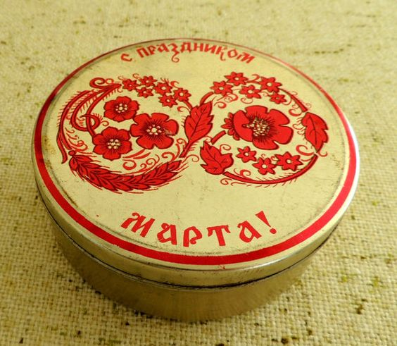 Vintage Tin Box Women's Day Soviet Vintage USSR by dreambox4you