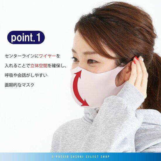 用 製 マスク 夏 楽天 日本 【楽天市場】(即納)布マスク 夏マスク