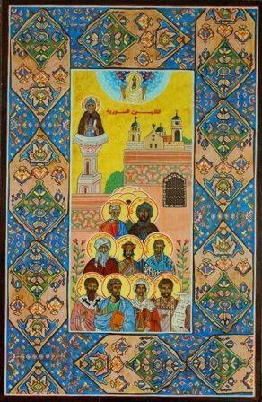 Saints de Syrie