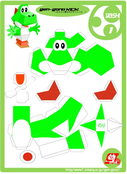paper yoshi This pin was discovered by deryl baaccttaadd discover (and save) your own pins on pinterest.