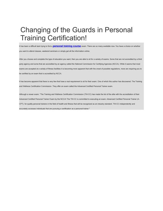 Changing Of The Guards In Personal Training Certification Change