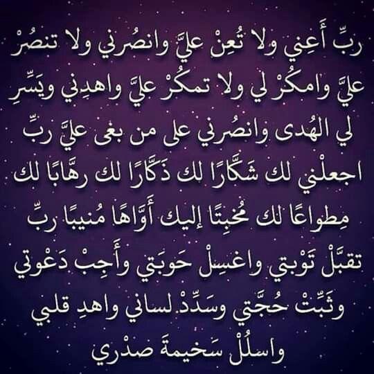 Pin By Shahad On إسلام Arabic Calligraphy Islam Calligraphy